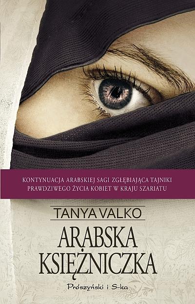 nagroda-arabska-ksiezniczka