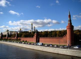 korupcja-w-fifa-czy-rosja-i-katar-straca-mundial